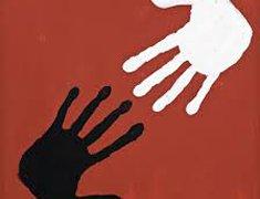 Commission vérité et réconciliation en Afrique du Sud